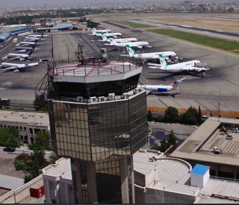 حفاظت و مراقبت از فرودگاه